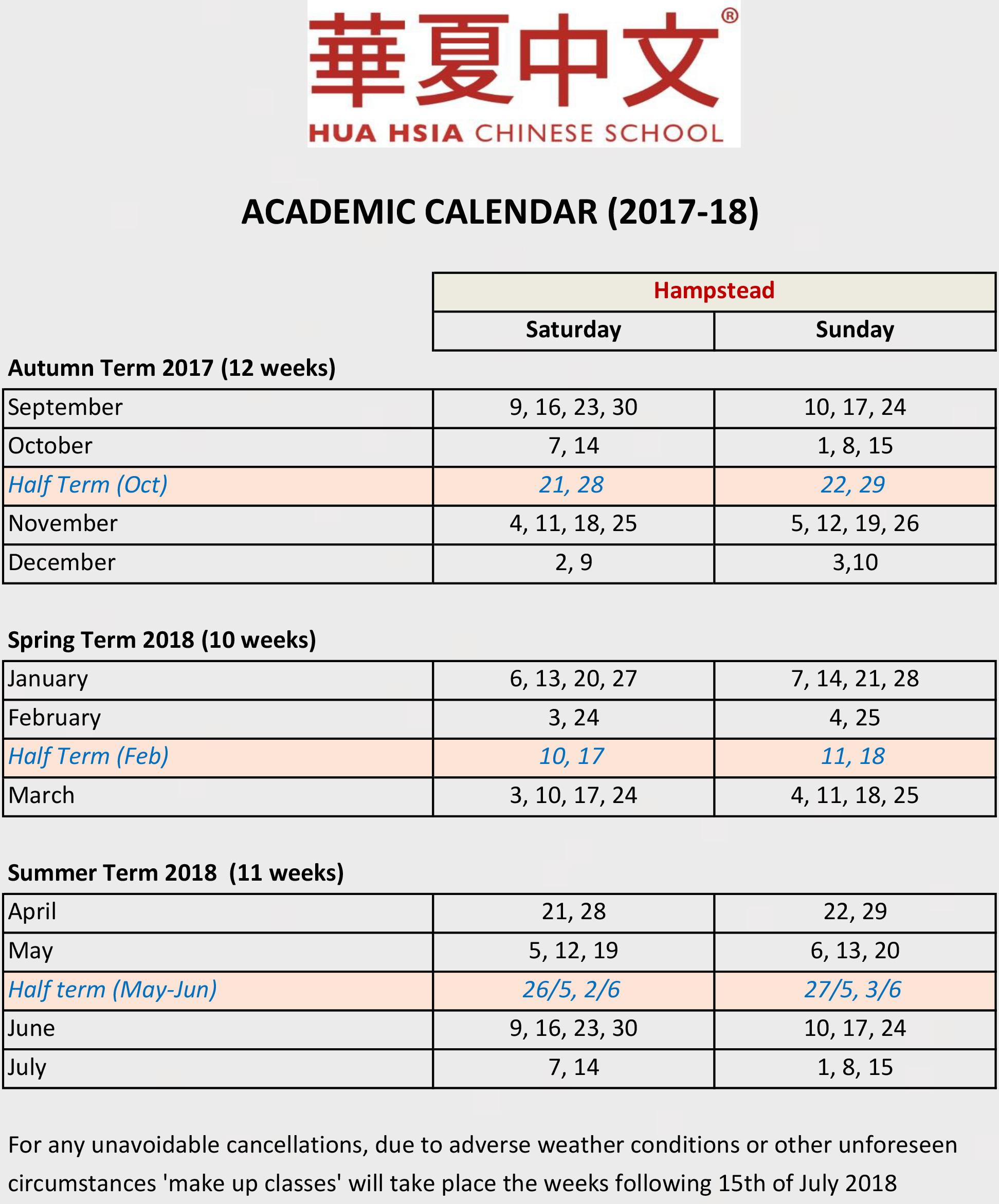 Academic-Calendar-(2017-18)—Hampstead