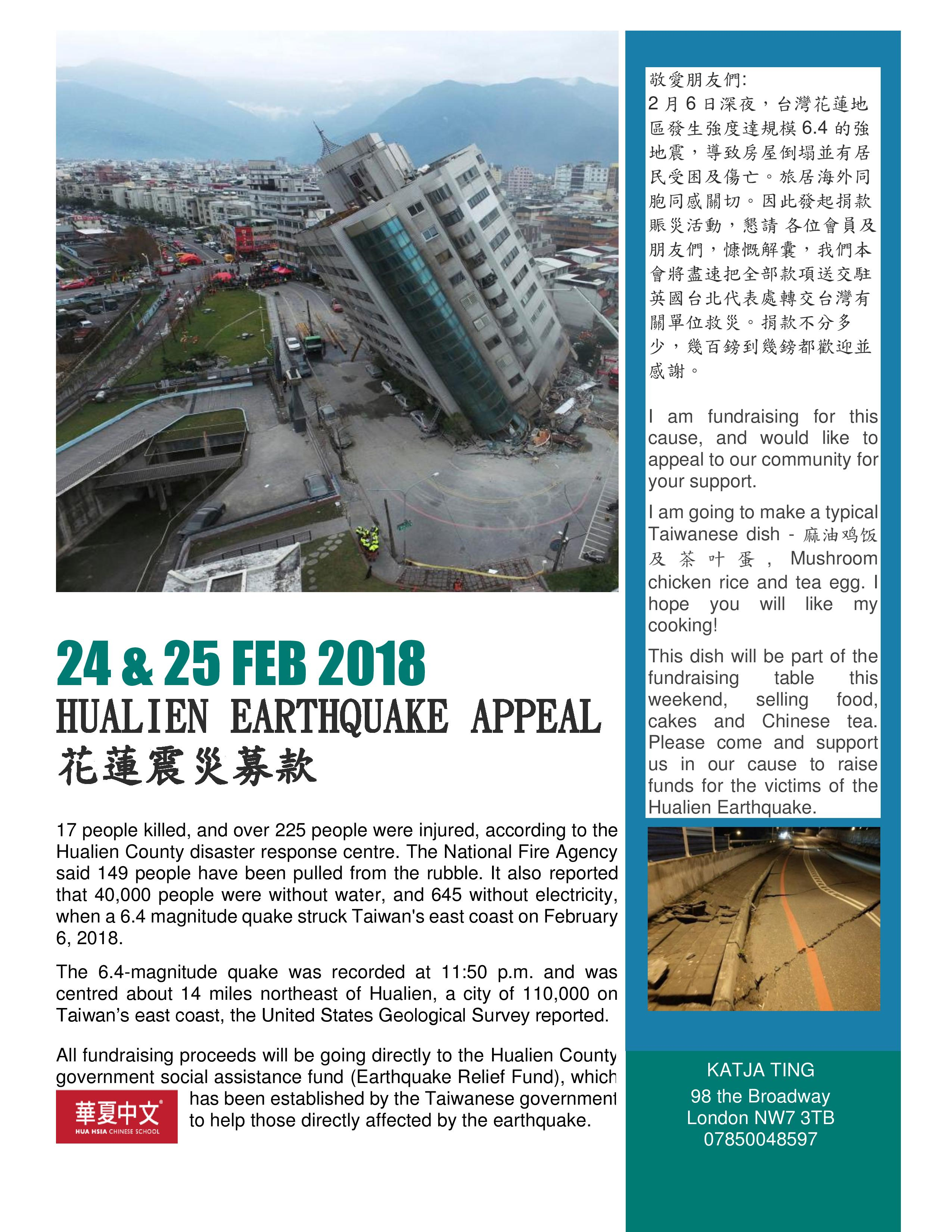 Hualien Fundraiser-page-001